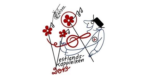 Logo VK