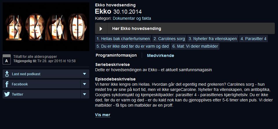Ekko.jpg