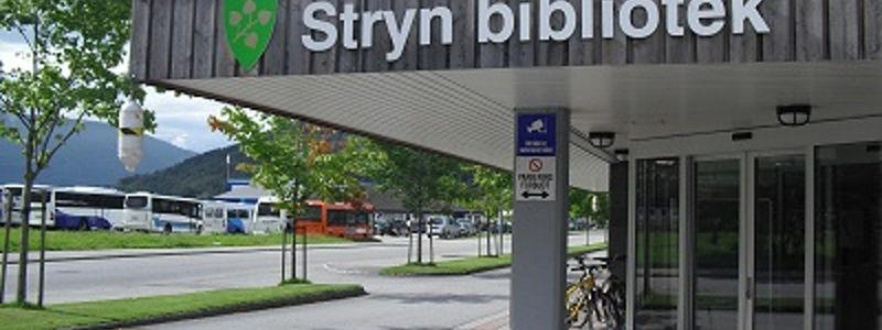 Inngang til Stryn bibliotek