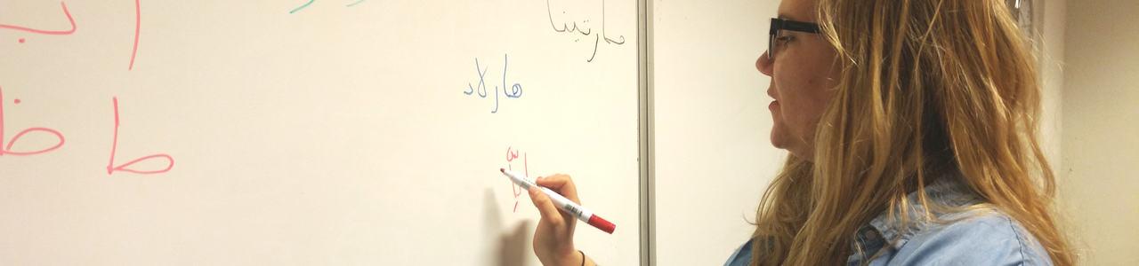 Arabiskskrift