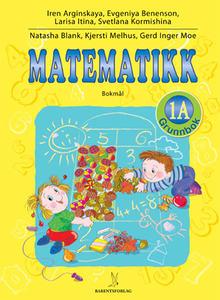 Grunnbok1A-Cover_298x425