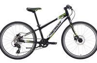 bikes for children, rent child bike, yourh bike