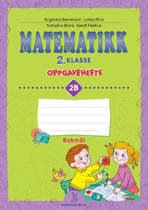 Oppgavehefte 2B - Cover