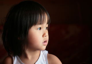 Nærbilde av asiatisk jente