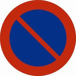parkering_forbudt_500x500