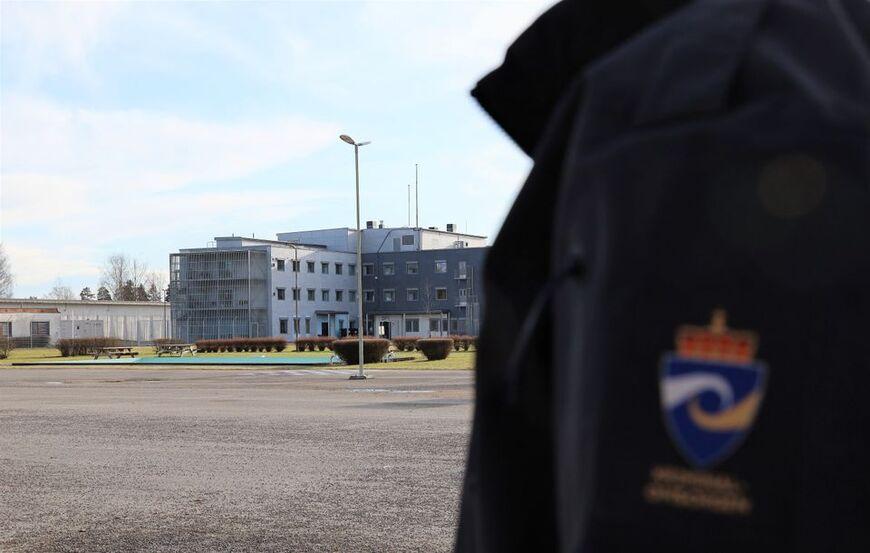 Romerike fengsel Ullersmo avdeling