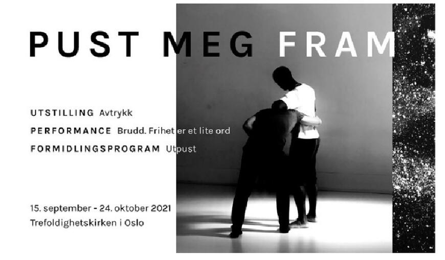 Poster for utstillingen